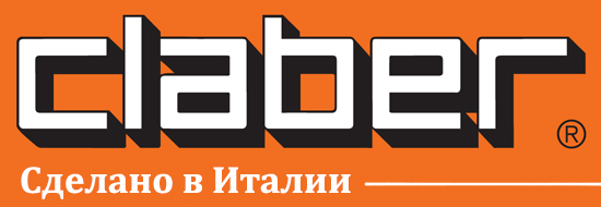 Официальный логотип компании Claber