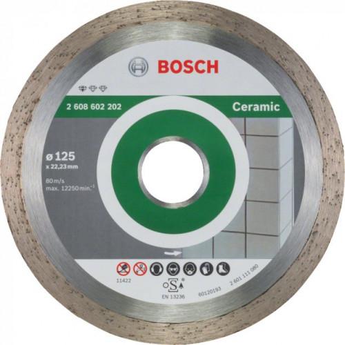 Диск алмазный Bosch Standard for Ceramic 125х7х1,6х22.23 мм (2608602202)