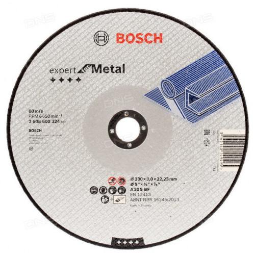 Диск отрезной по металлу (230х22,2 мм) Bosch