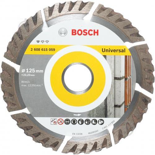 Диск алмазный Bosch Standard for Universal 125x22,23 (2608615060)