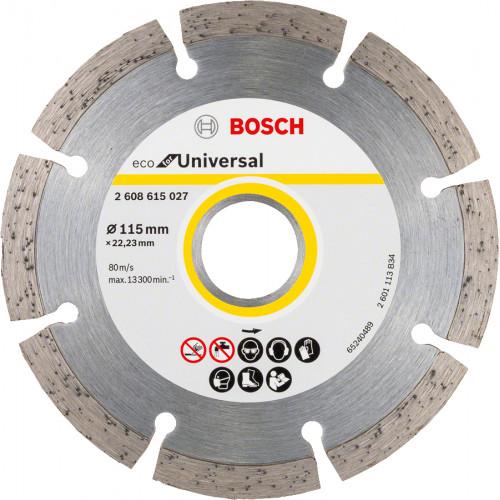 Диск алмазный Bosch ECO Universal 115x22,23 (2608615027)