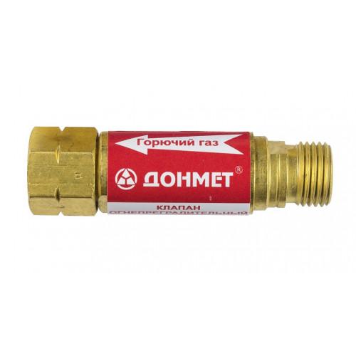 Обратный клапан Донмет КОГ М16*1,5 для пропана
