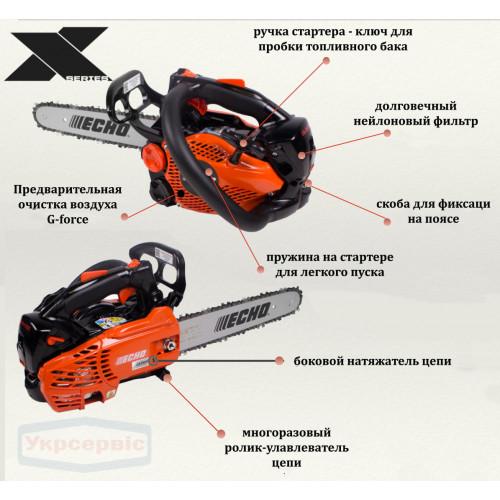 Бензопила ECHO CS-2511TES 1.1 кВт, 25 см (CS-2511TES)