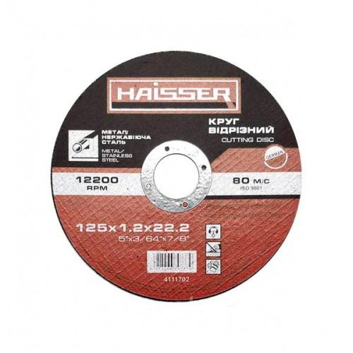Круг отрезной Haisser 125*1,2*22 сталь /нержавеющая сталь (4111702)