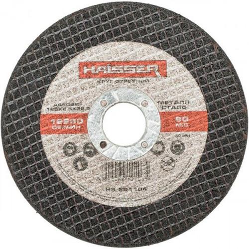 Круг отрезной Haisser 125*2.5*22 сталь (14782)