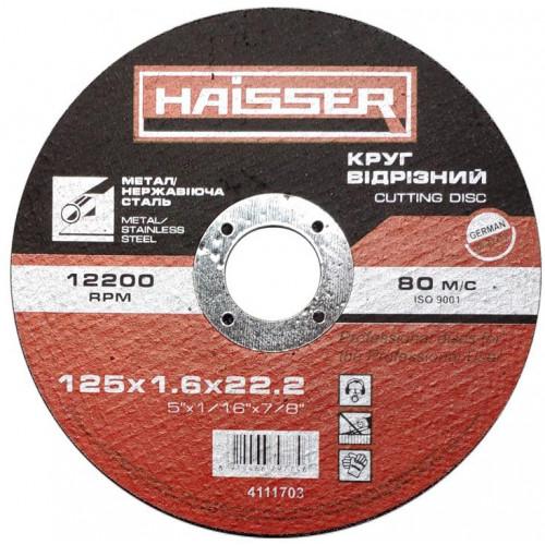 Круг отрезной Haisser 125*1,6*22 сталь /нержавеющая сталь (4111703)