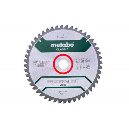 Пильный диск METABO Precision cut Classic 254x30 мм Z48 по дереву (628061000)