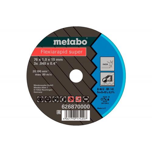 Круг отрезной Metabo Flexiarapid Super Inox 76*1.0*10 нержавеющая сталь 5 шт (626870000)
