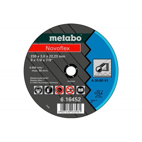 Круг отрезной Metabo Novoflex 125*2.5*22 сталь (616444000)