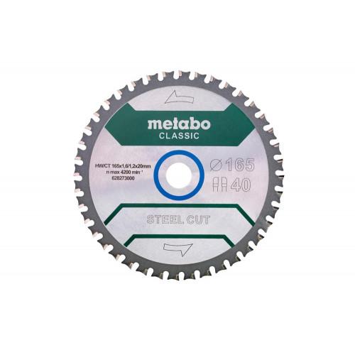 Пильный диск METABO Steel Cut Classic 165x20 мм Z40 по стали (628273000)