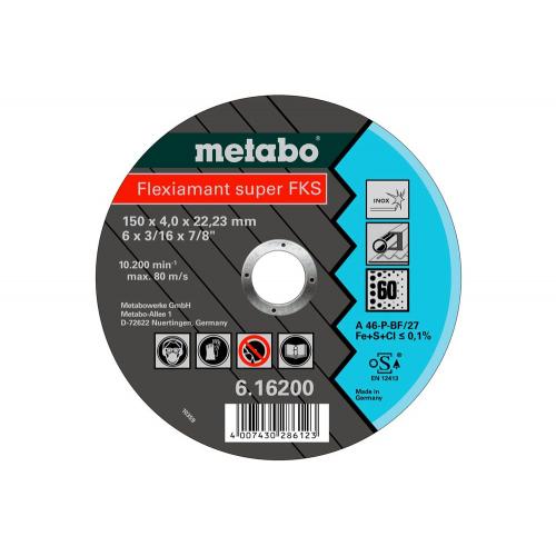 Круг зачистной Metabo Flexiamant Super FKS 150x4x22 нержавеющая сталь (616200000)