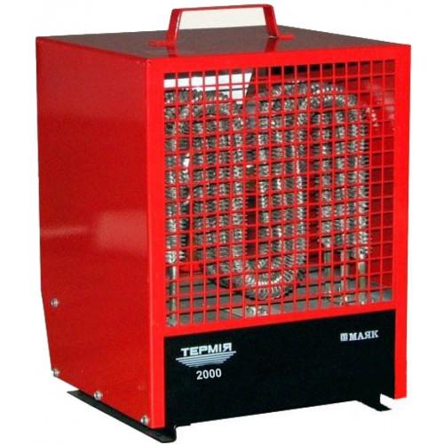 Тепловентилятор электрический Термия 2000 (АО ЭВО 2,0/0,2)