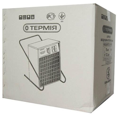 Тепловентилятор электрический Термия 12000 (АО ЭВО 12,0/0,8)