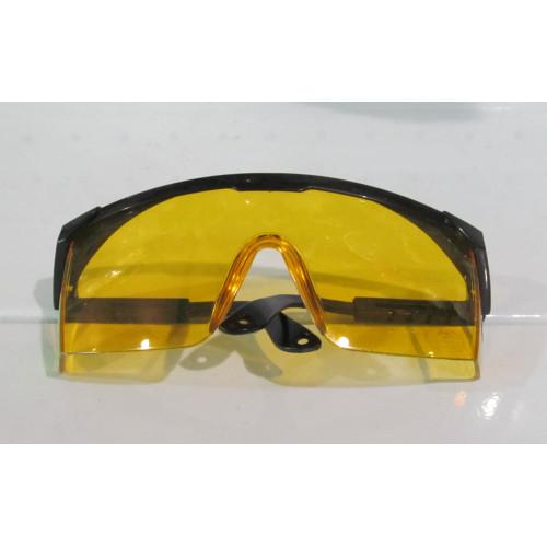 Очки защитные VULKAN жёлтые