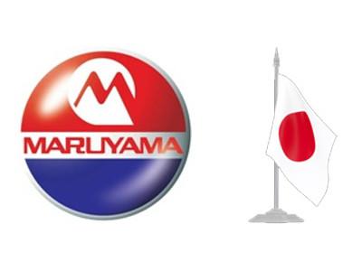 Maruyama – легкие мотокосы серии хобби японского происхождения