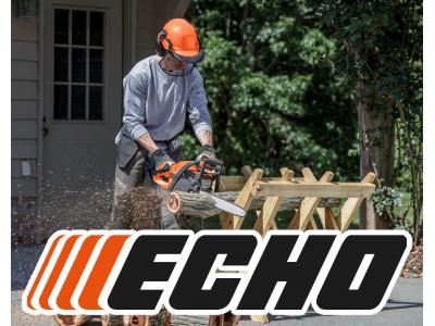 Бензопилы ECHO – профессиональная садовая техника из Японии