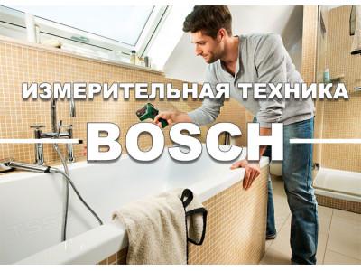Измерительная техника ТМ BOSCH: обзор ассортимента