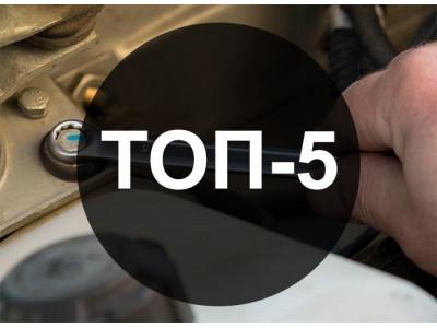 ТОП-5 лучших наборов гаечных ключей для авто