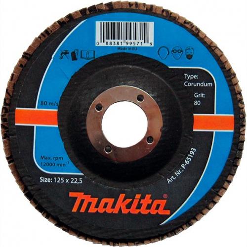 Круг шлифовальный Makita 125x22,2 K80 лепестковый, металл (P-65193)