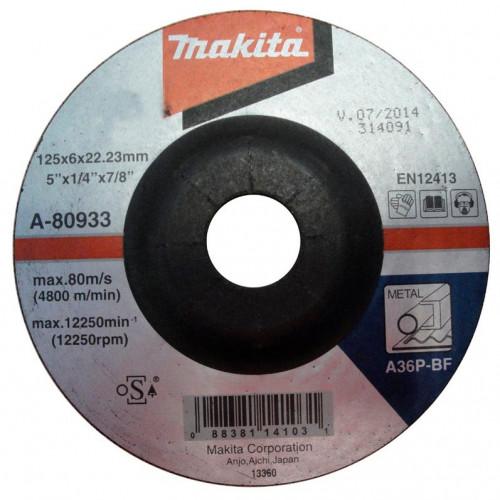 Круг зачистной Makita 125x6x22 сталь (A-80933)