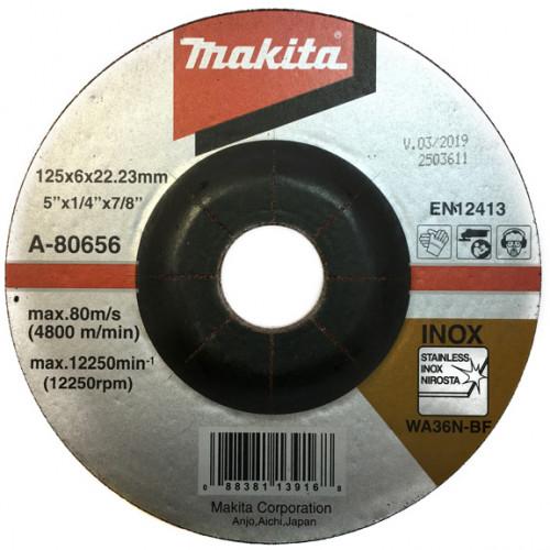 Круг зачистной Makita 125x6x22 нержавеющая сталь (A-80656)