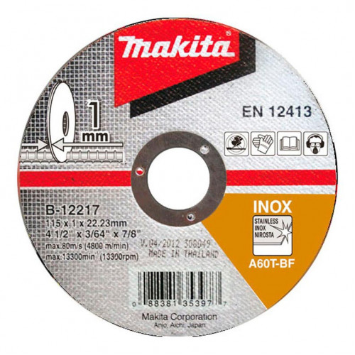 Круг отрезной Makita 115*1.0*22 нержавеющая сталь (B-12217)