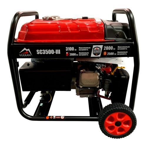 Генератор газобензиновый Vulkan SC3500-III (SC3500-III)
