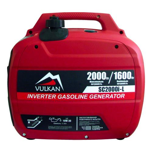Генератор інверторний бензиновий Vulkan SC2000i-L (34057)