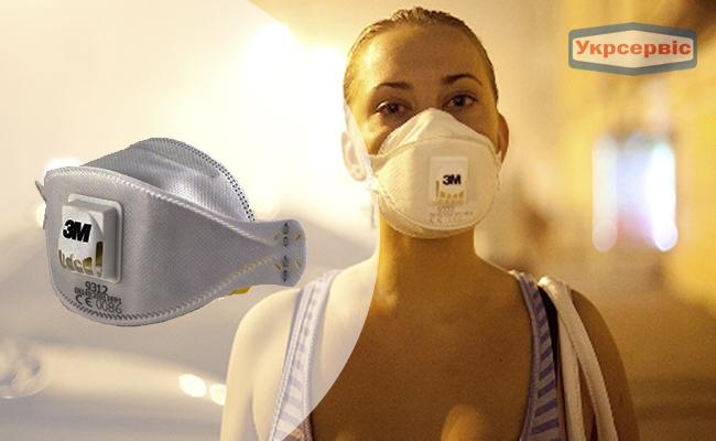 Купить недорого респиратор 3M 9312 Aura для защиты дыхания