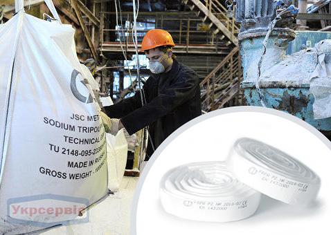 Купить недорого фильтр Standart ФРПА Р2 для защиты дыхания