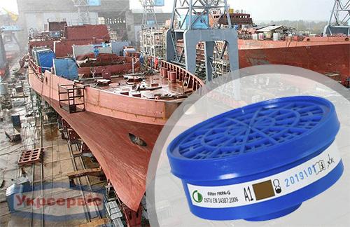 Купить недорого фильтр Standart ФРПА-G А1 для защиты дыхания