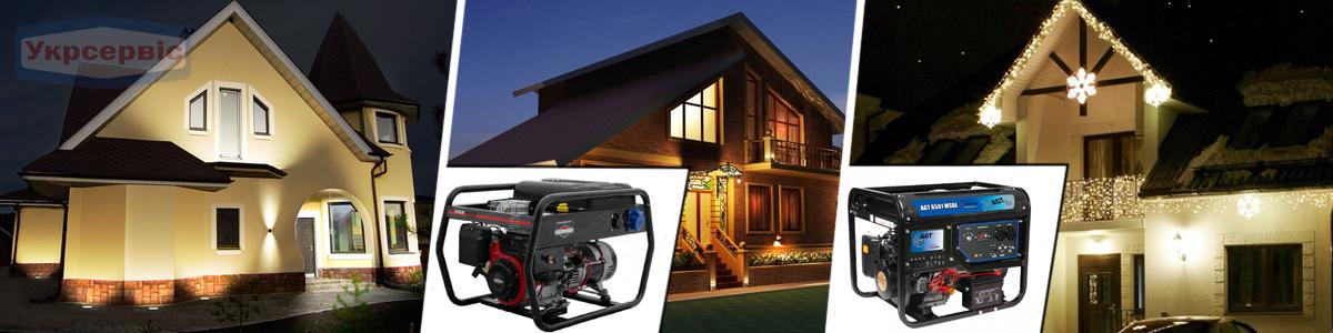 Купить недорого бензиновый генератор для дома или дачи