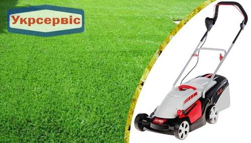 Купить недорого сетевую газонокосилку AL-KO Comfort 34 E в Украине
