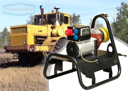 Купить недорогой тракторный генератор AGROVOLT AV22