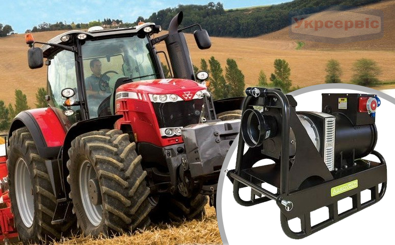 Купить недорогой тракторный генератор AGROVOLT AV65R