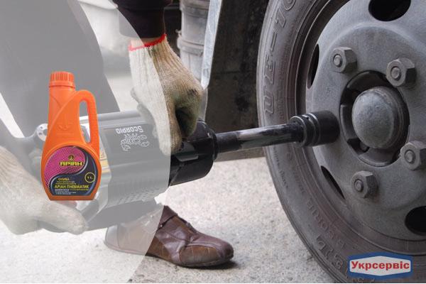 Купить недорого масло для пневмоинструментов Ариан ISO VG 32