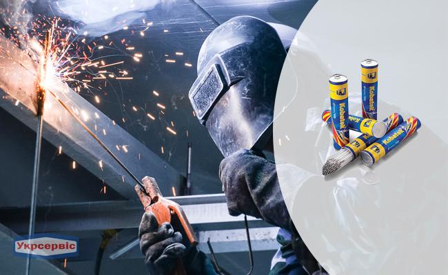 Купить недорого электроды ASKAYNAK Kobatek 250, 350 мм, 3.25 мм