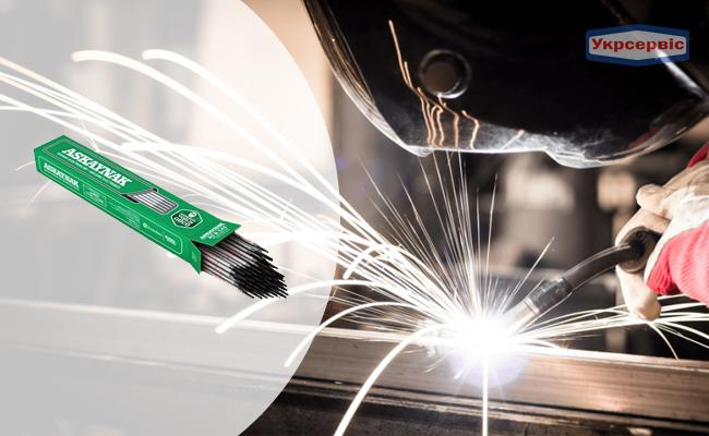 Купить недорого электроды ASKAYNAK AS P-308L, 250 мм, 2.5 мм