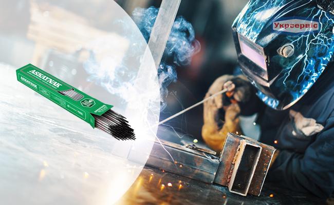 Купить недорого электроды ASKAYNAK AS P-308L, 300 мм, 3.25 мм