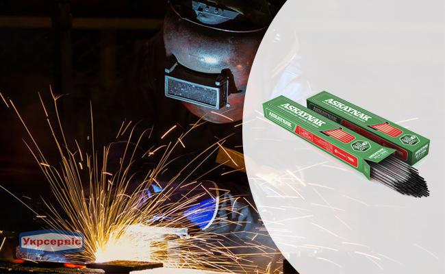 Купить недорого электроды ASKAYNAK AS P-309L, 250 мм, 2.5 мм