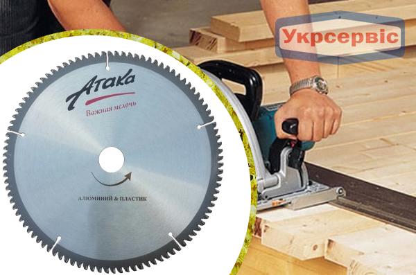 Купить недорогой пильный диск Атака 216х30 мм Z60