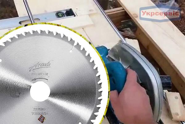 Купить недорогой пильный диск Атака 300х50 мм Z24