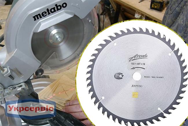 Купить недорогой пильный диск Атака 200х32 мм Z56