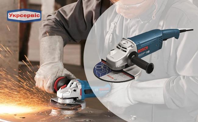 Купить дешево болгарку Bosch GWS 20-230 H в Украине