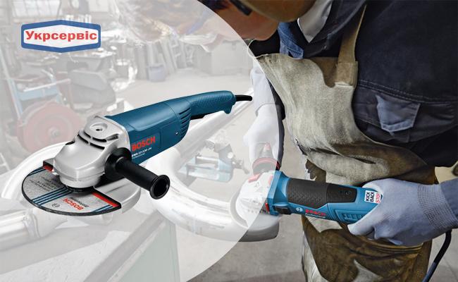 Купить недорого УШМ Bosch GWS 22-230 JH в Украине