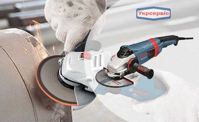 Купить дешево болгарку Bosch GWS 22-230 LVI в Украине