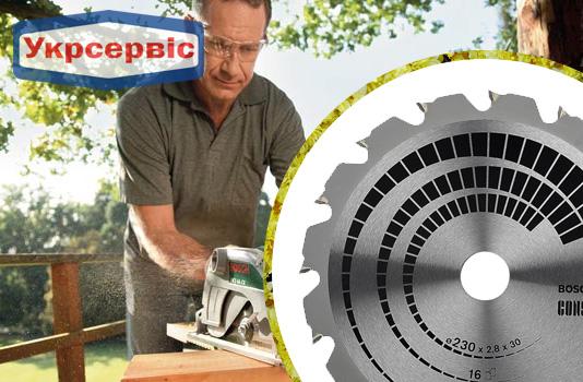 Купить недорогой пильный диск Bosch Construct Wood 230х30 мм Z16