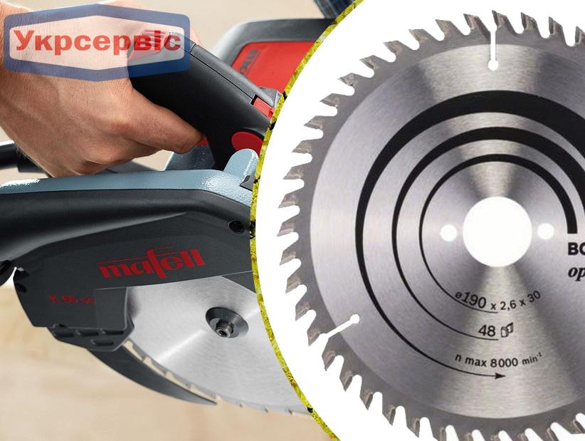 Купить недорогой пильный диск Bosch Optiline Wood 190x30мм Z48