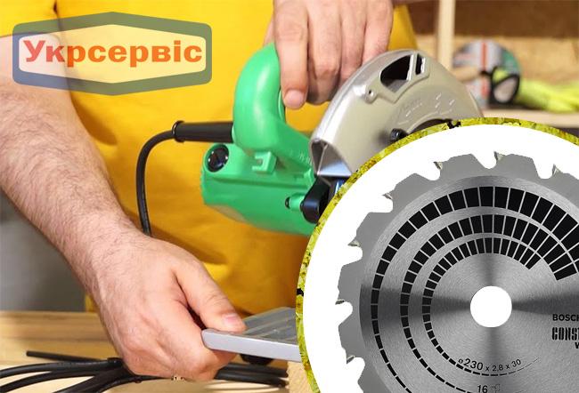 Купить недорогой пильный диск Bosch Construct Wood 160х20/16 мм Z12