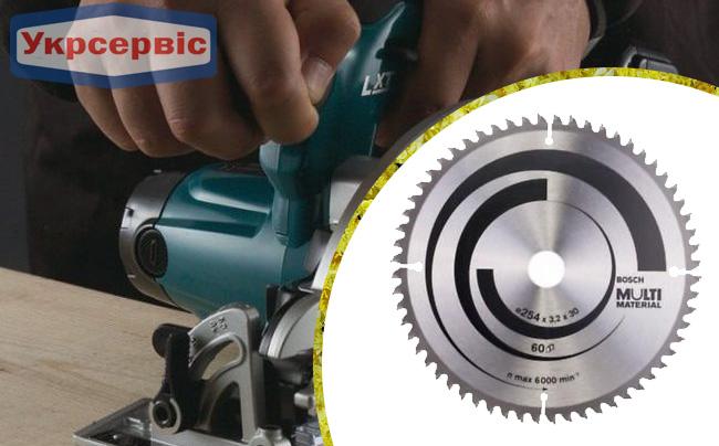 Купить недорогой пильный диск Bosch Multi Material 254х30 мм Z60